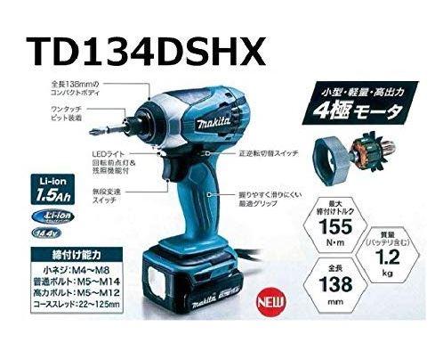 マキタ(Makita) 充電式インパクトドライバ (バッテリー・充電器・ケース付) TD134DSHX